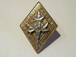 WWII Canadian Army Women's Corp Hat Badge
